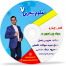 cd- (1)