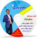 cd- (10)