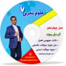 cd- (11)