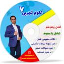 cd- (12)