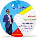 cd- (4)