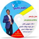 cd- (8)