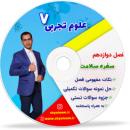 cd- (9)